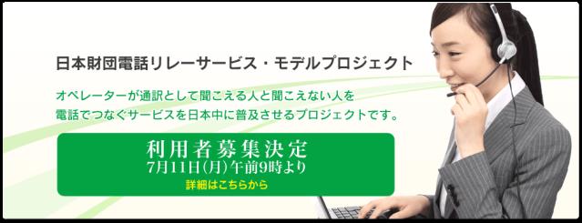 main01_pc2
